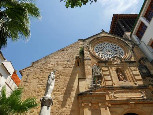 サンパブロ教会