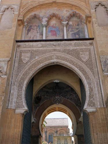 メスキータ入り口 「免罪の門」