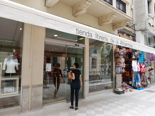 Libreria de Alhambra