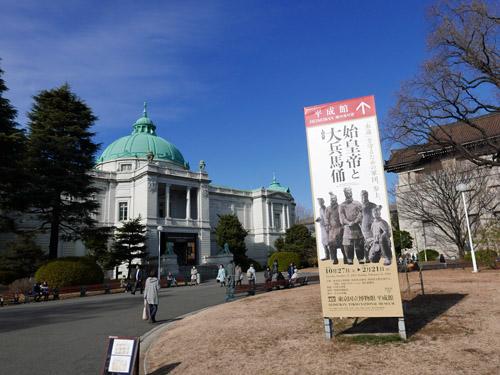 上野・東京国立博物館