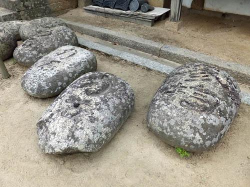 西国寺の力石