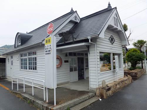 兼吉バス待合所