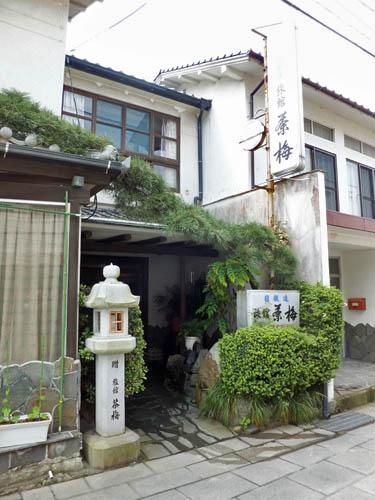 大三島の旅館「茶梅」