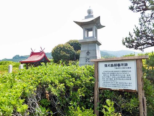 蒲刈島番所跡