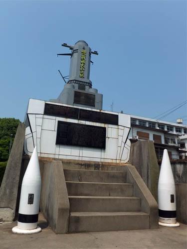 噫(ああ)戦艦大和塔