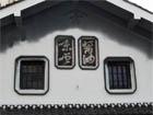 大塚味噌醤油店