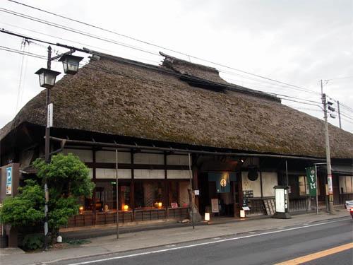 下戸倉宿「下の酒屋」