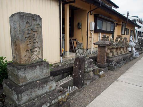 香福寺の筆塚
