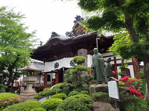 かるかや山西行寺