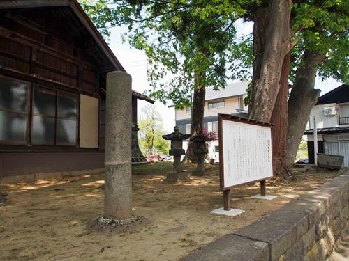 二本木宿石柱