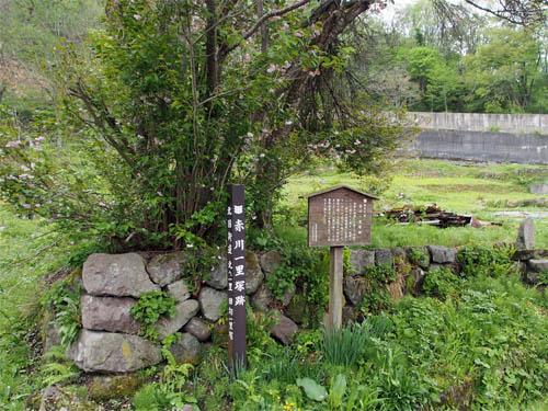 赤川の一里塚跡