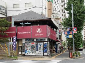 高崎屋酒店