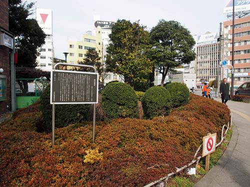 関東郡代屋敷跡