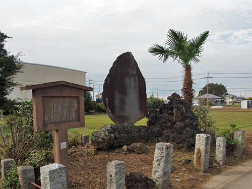 高島秋帆 幽囚の地