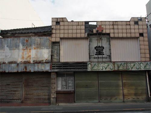 本庄の古い民家
