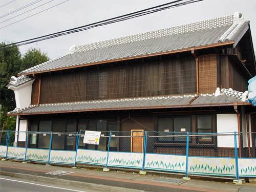 倉賀野宿脇本陣