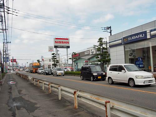 東国文化歴史街道