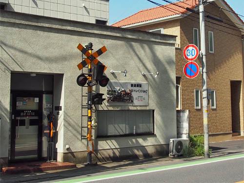 鉄道模型の店