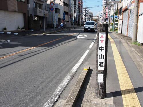 中山道道標