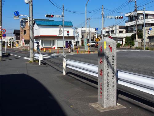 加美交差点の道標