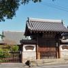 8宿 熊谷宿