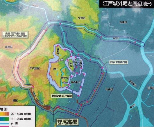江戸城周辺地形