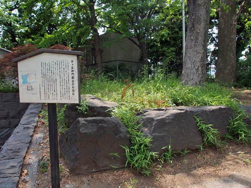 市ヶ谷門の石垣石