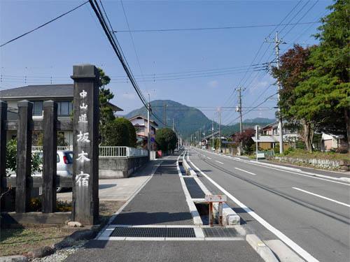 坂本宿木戸跡