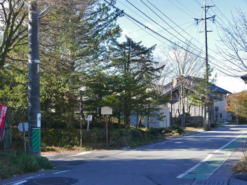 姫街道分岐