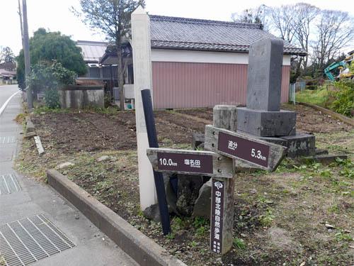 小田井宿入口
