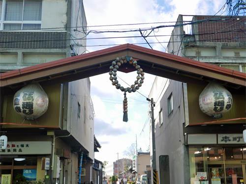 西念寺入口