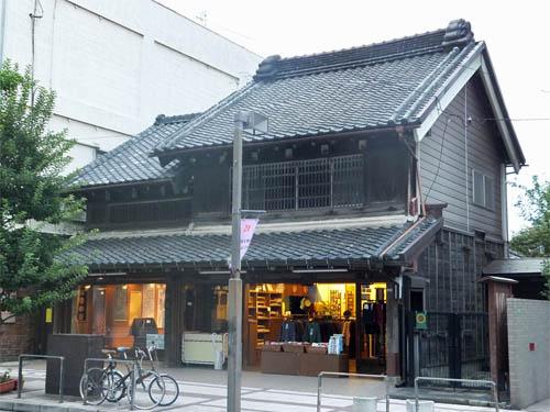 森田呉服店