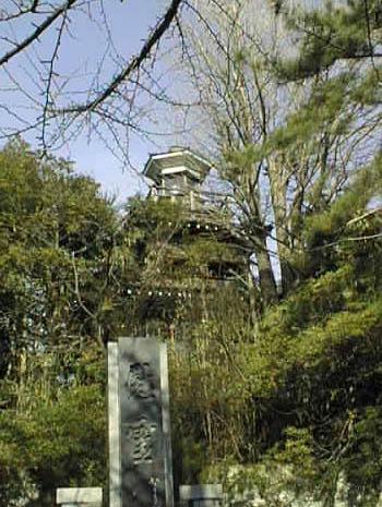 大神宮灯明台