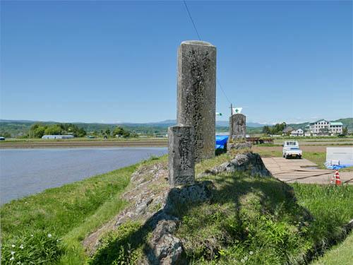 路傍の石塔