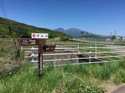 道標と浅間山