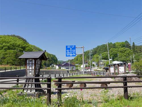 芦田宿出口