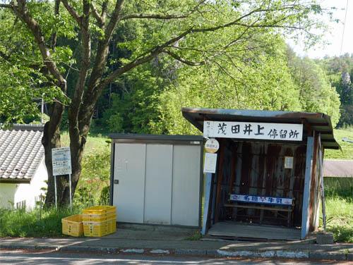 茂田井のバス停