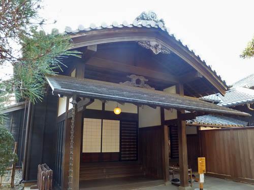 旧堀田家住宅