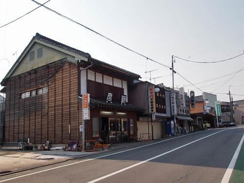 下仁田の街