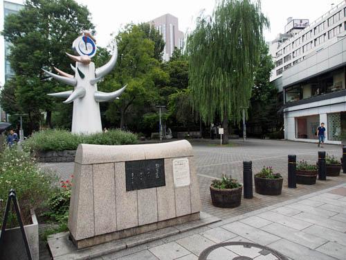 数寄屋橋跡の碑