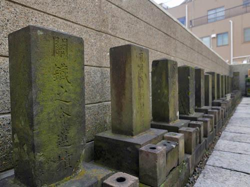 桜田18烈士の墓