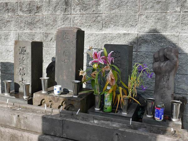 高橋お伝の墓