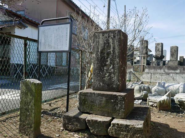 九品寺庚申塔