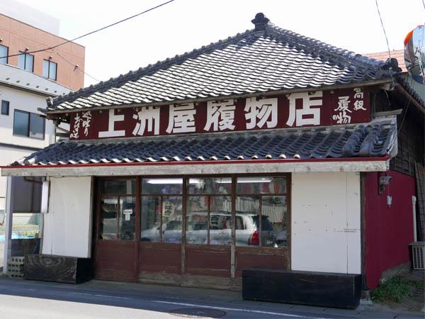 江戸町通り