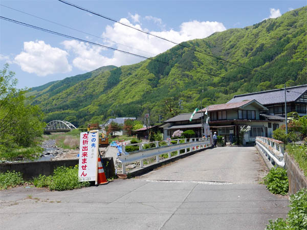 依田川を渡る