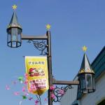 小山宿から新田・小金井・石橋宿へ