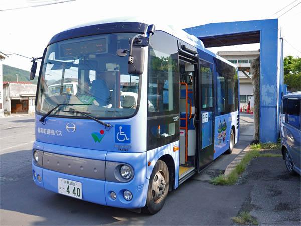 長和循環バス