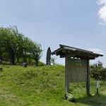 和田峠 その2