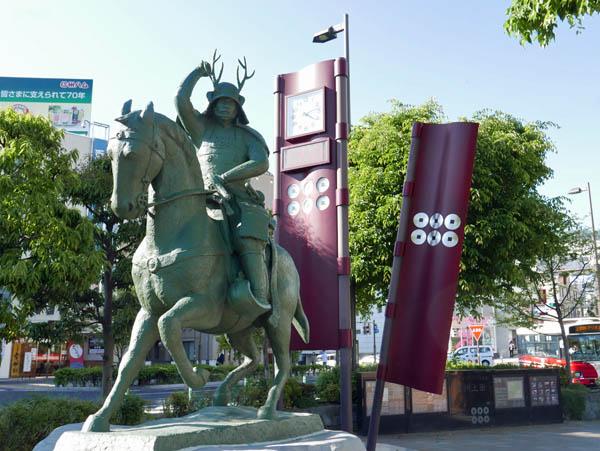 真田幸村像