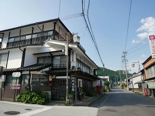 浜田屋旅館